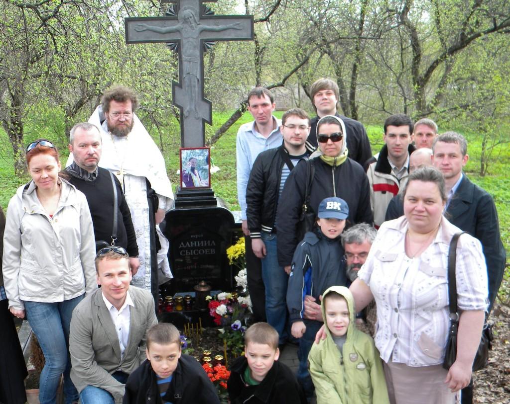 Юлия Сысоева: Жена должна вести себя как невеста