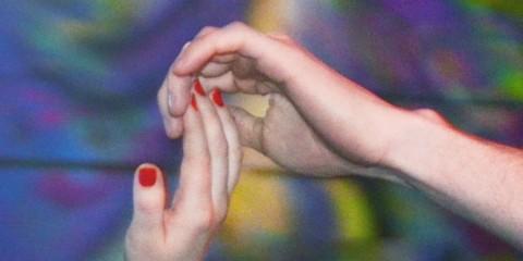 Руки ведение