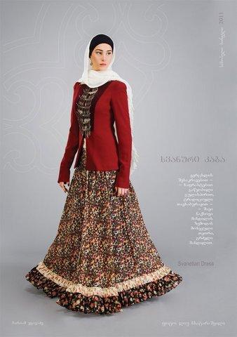 платья свадебные для полных