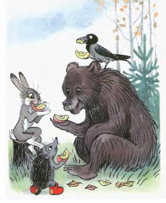 Рисуем зайчика