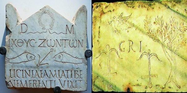 Слева. Надгробная плита христианского погребения. Рыбы. Начало II века. Справа. Якорь, дерево, голубь. Катакомбы Прискиллы.