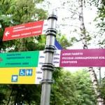 Субботнее путешествие: Северное Тушино от подлодки до Винни-Пуха