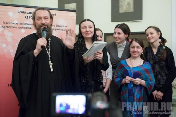 Протоиерей Андрей Юревич: Святость материнства зависит от отцовства