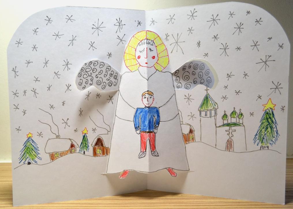 Делаем праздничную открытку