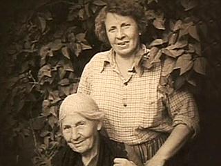 Ефросинья Антоновна с матерью