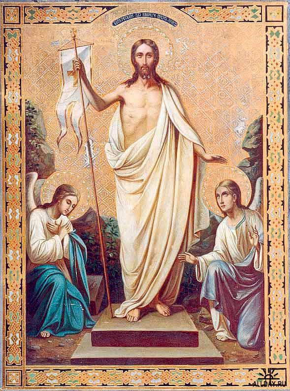 Воскресение. Восстание от гроба