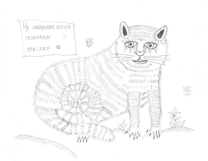 Рисуем кота, или Ловушка для консерватора