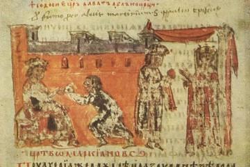 История опалы Евдокии (миниатюра из хроники Константина Манассии)