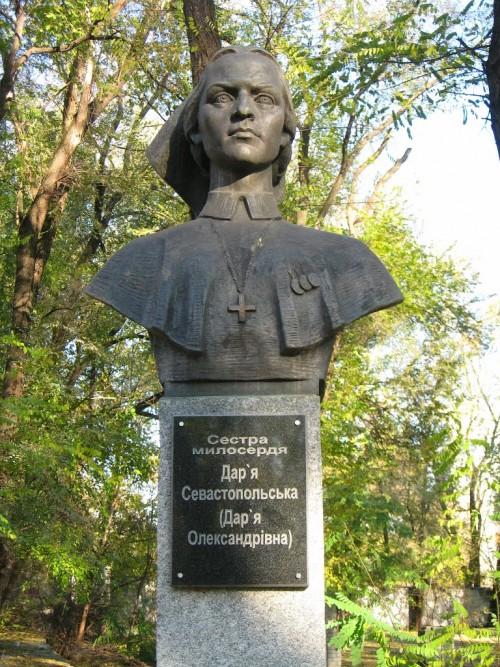 Мемориал в Севастопольском парке, г. Днепропетровск. Источник: www.panoramio.com