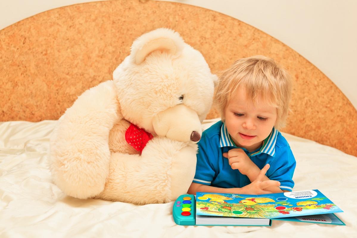 Ребенок с книгой картинки
