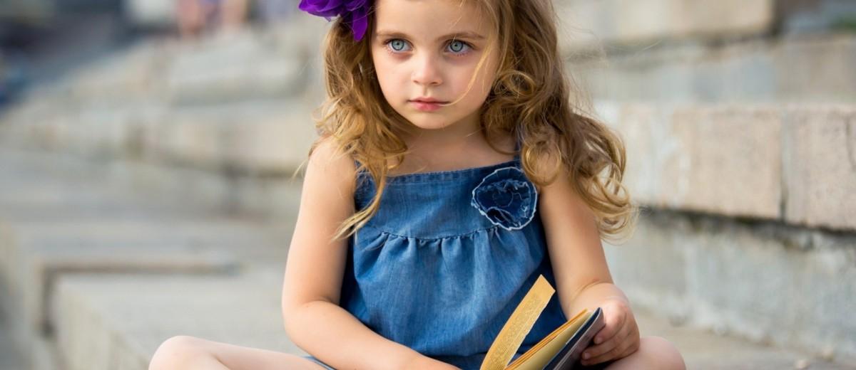 Ребёнок и книга: точки соприкосновения