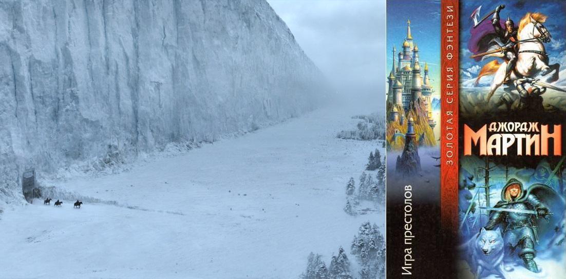 10 книг, которые хорошо перечитывать зимой