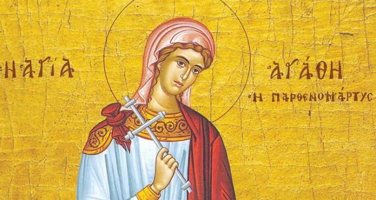 Агафья-мученица: нетронутое святое тело