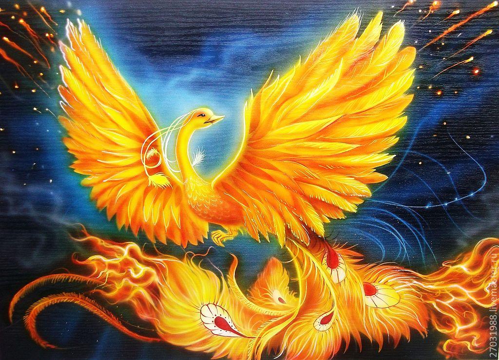 Любви крылатая жар-птица донец