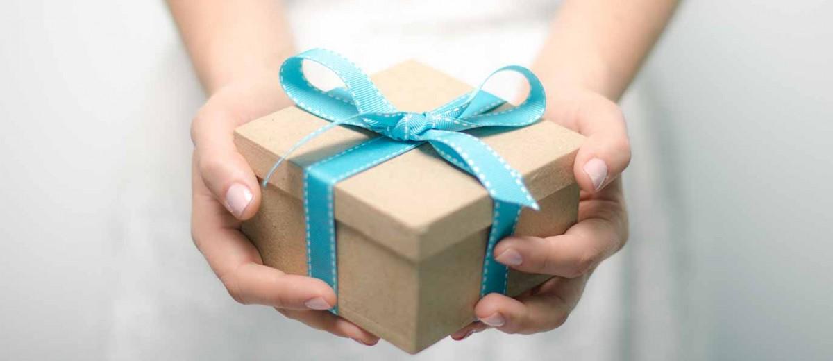 Умение принимать подарки