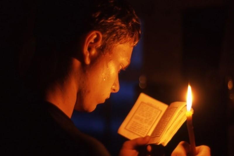 молитва5