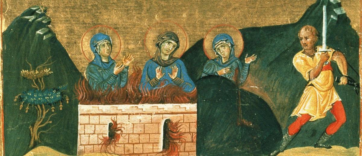Святые сестры: Агапия, Хиония и Ирина