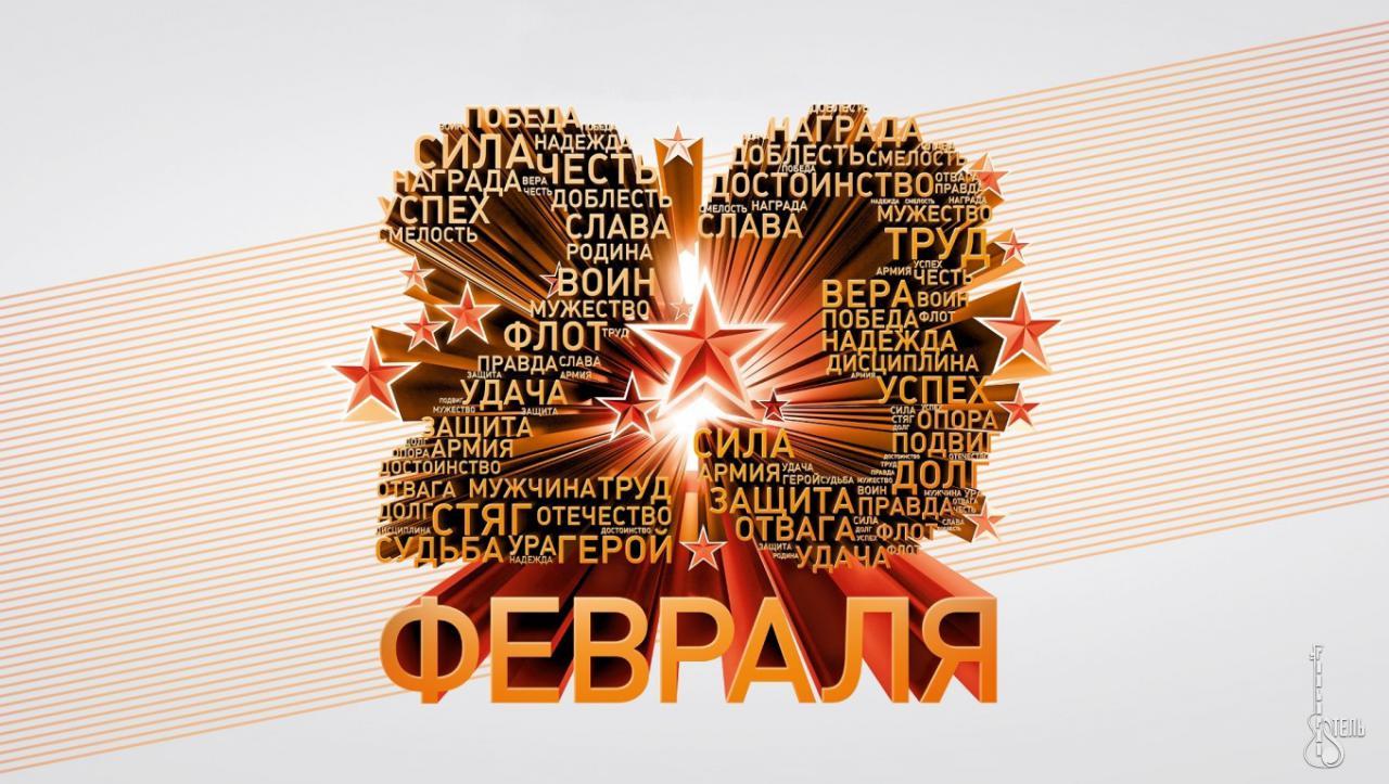 стихи о защитниках отечества картинки