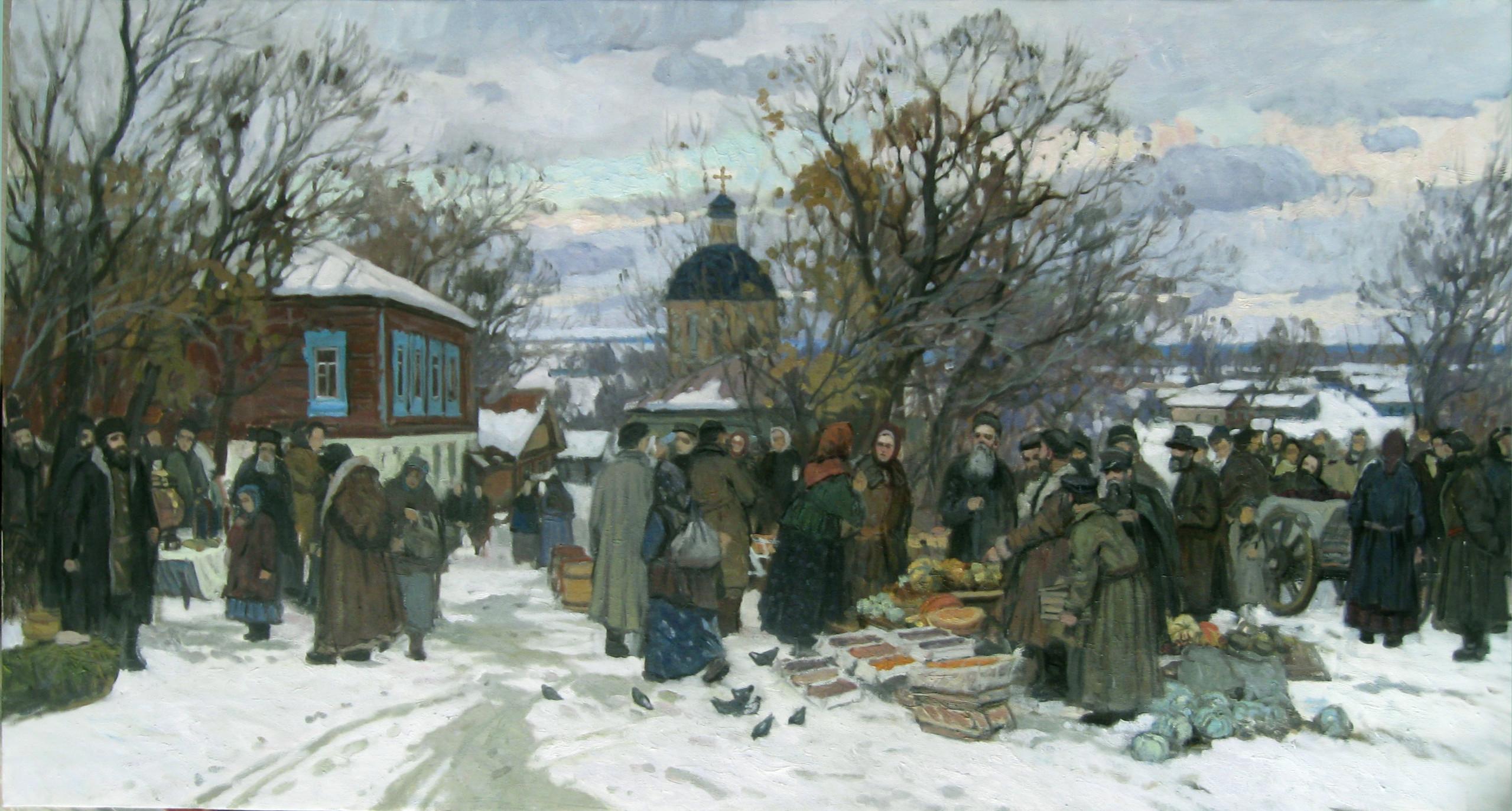 «Постный рынок», В.А. Копняк