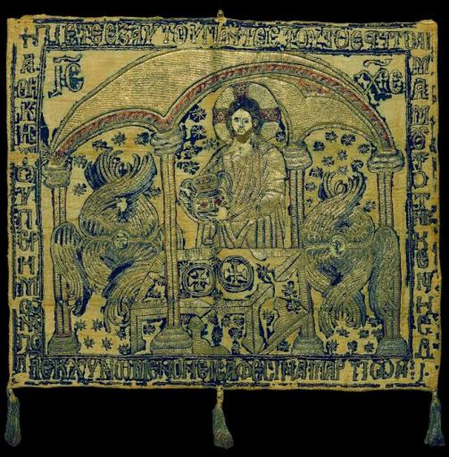 Воздух. Конец XIII – начало XIV века. Шелк (основа), хлопчатобумажная подкладка, шелковые, серебряные и золотные нити; ткачество, золотное и лицевое шитье.