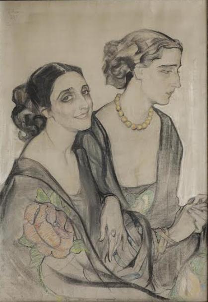 Прекрасные дамы. 1927.