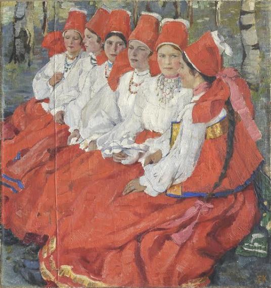 Невесты. 1906 – 1907.