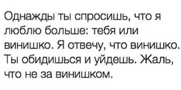 matrony_pic_04042017_4
