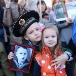 Как говорить с детьми о войне?