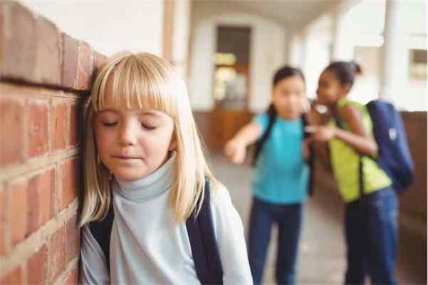 Травля в школе: есть ли выход