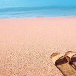 В отпуск… в одиночку?