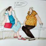 Московские бабушки: зарисовки с натуры
