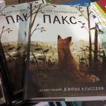 Non/Fiction-2017: лучшие книги для семейного чтения