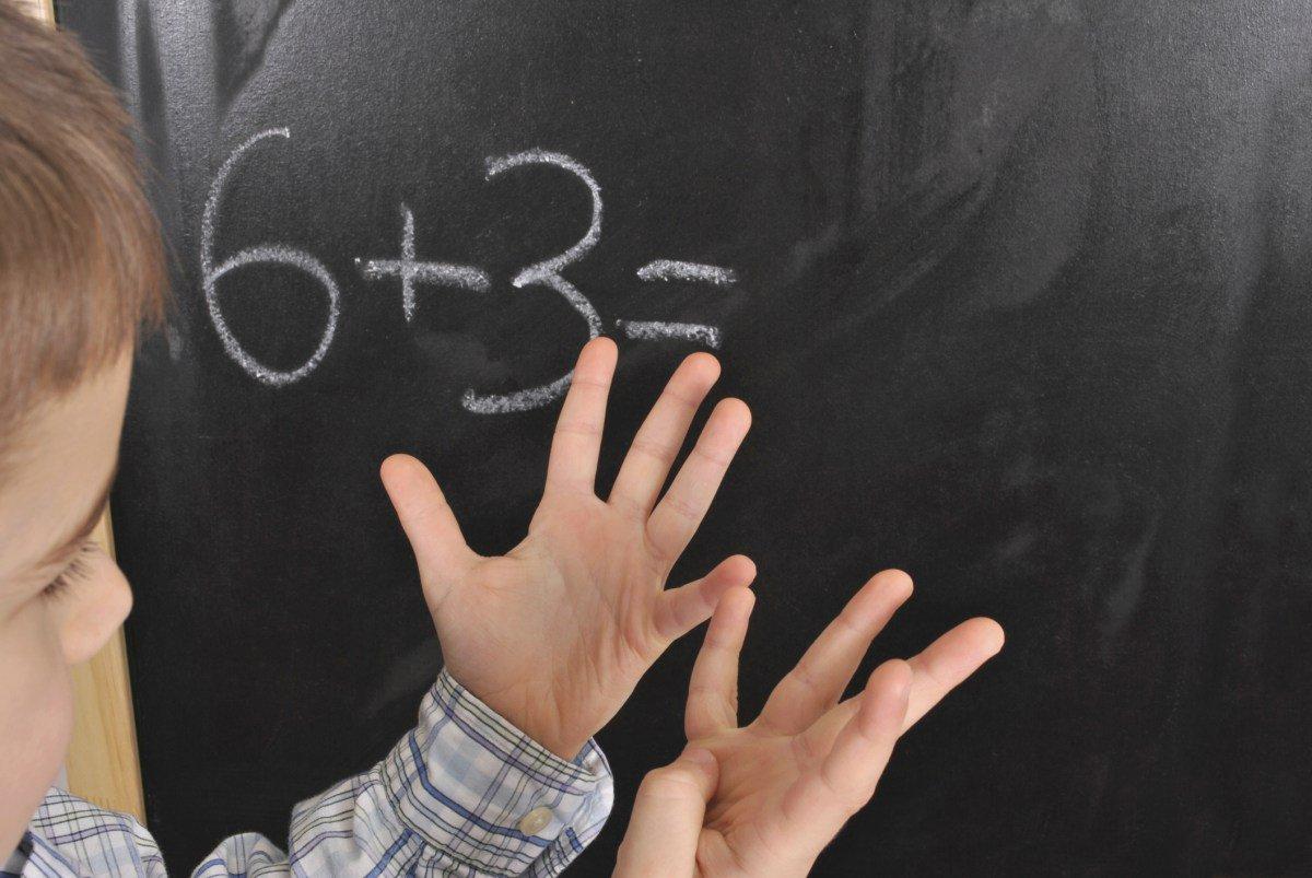 Вася у папы силен в математике