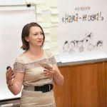 Лариса Зорина: Как не бояться выступать публично