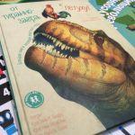 Лучшие детские книги жанра нон-фикшн