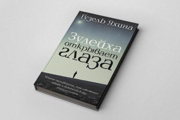 7 (субъективно) лучших книг для чтения осенними вечерами