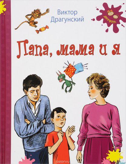 Секс Малолетнего Сына С Мамой Цветной Комикс
