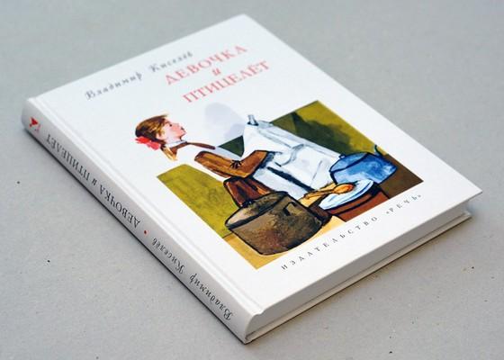Без папы никуда: 60 лучших книг об отцах в детской литературе