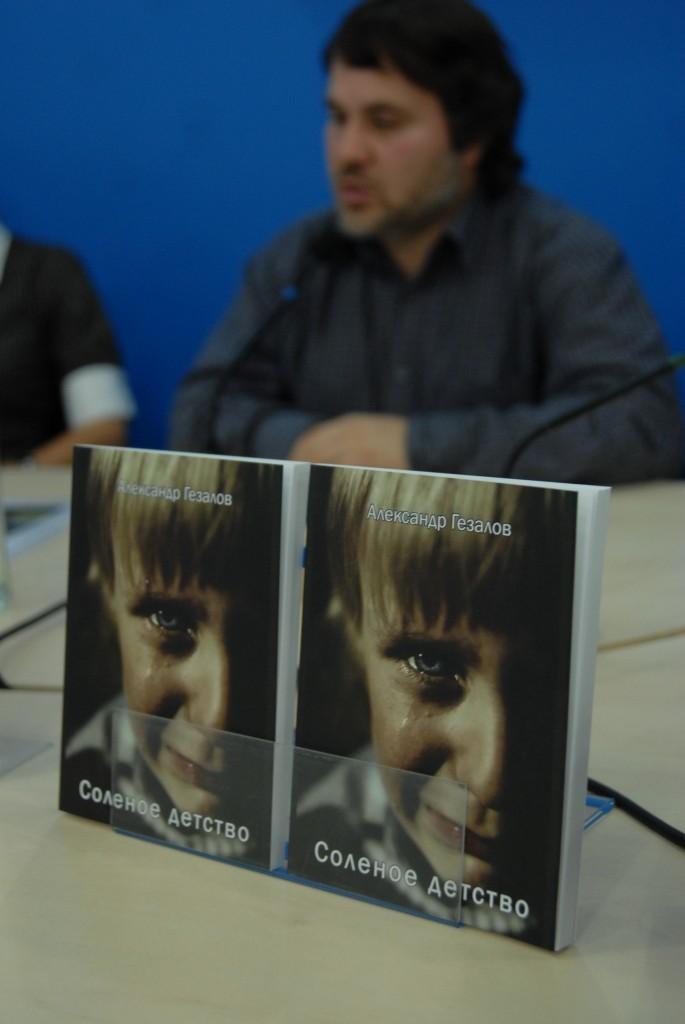 Александр Гезалов: «О проблемах сирот говорят люди, которые мало что об этом знают»