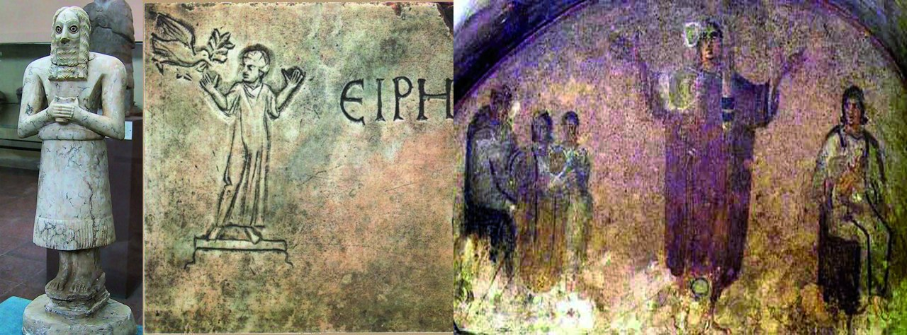 Справа. Адорант. Вавилон. III тыс. до н.э. В середине. Оранта с христианского надгробия. Катакомбы.Справа. Богоматерь Оранта. Катакомба Прискиллы. II век.