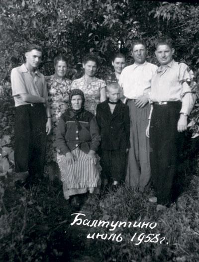 Семья.1958 г.