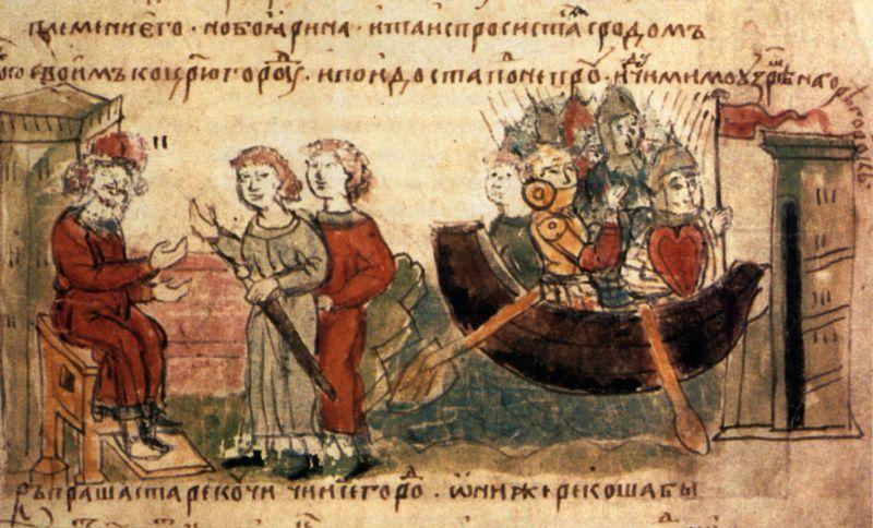 Скачать книгу повести древних лет fb2