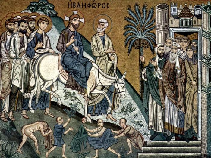 Царский путь с вербами в руках