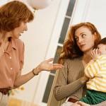 Он, она и его мать