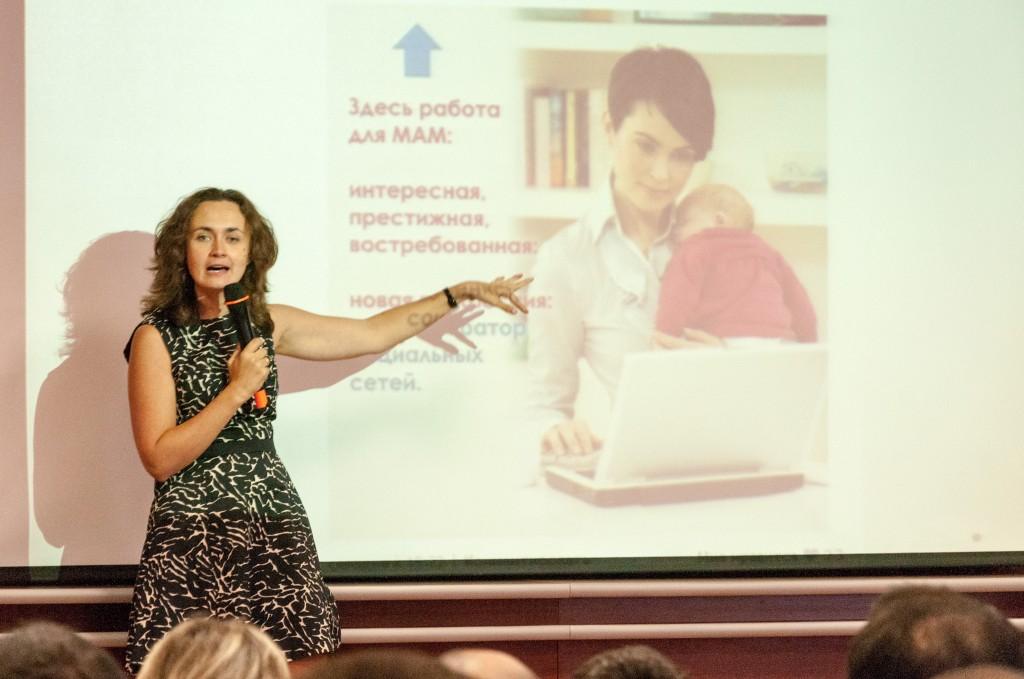 Наталья Одегова: Я помогаю людям двигаться к своим целям