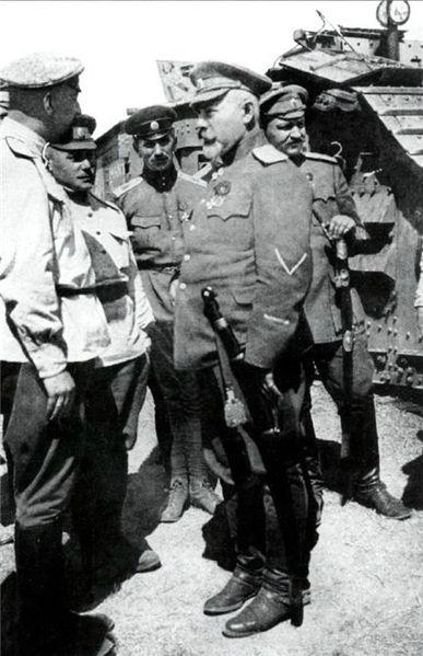 Три женщины генерала Деникина