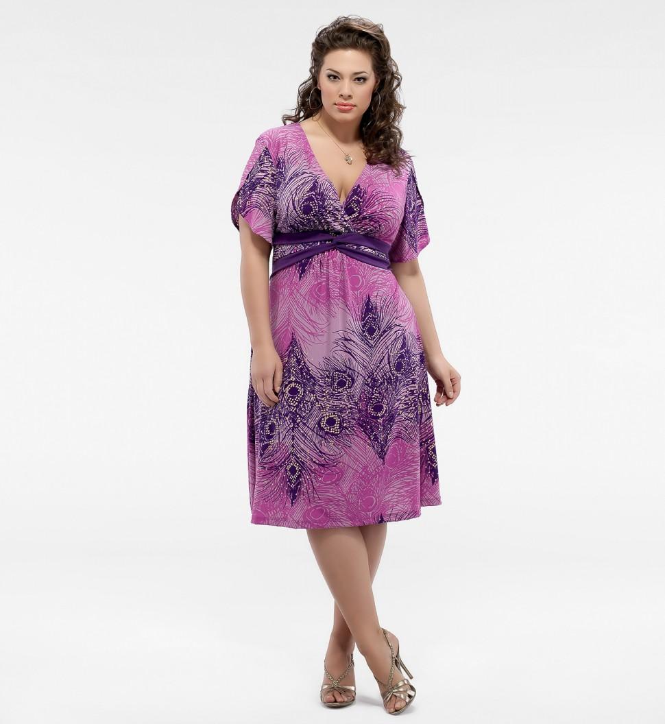 Красотка Интернет Магазин Одежды Для Полных Женщин