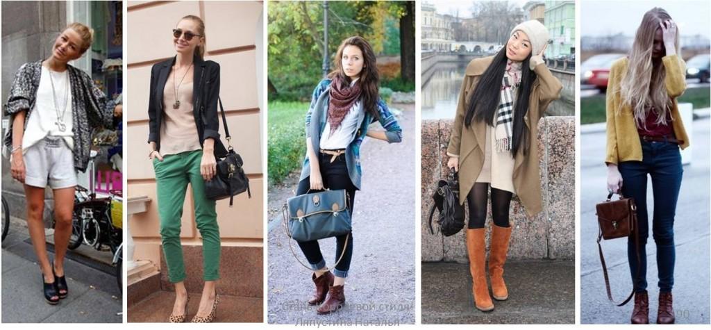 Уличный стиль 20172018 и фото одежды в уличном стиле для