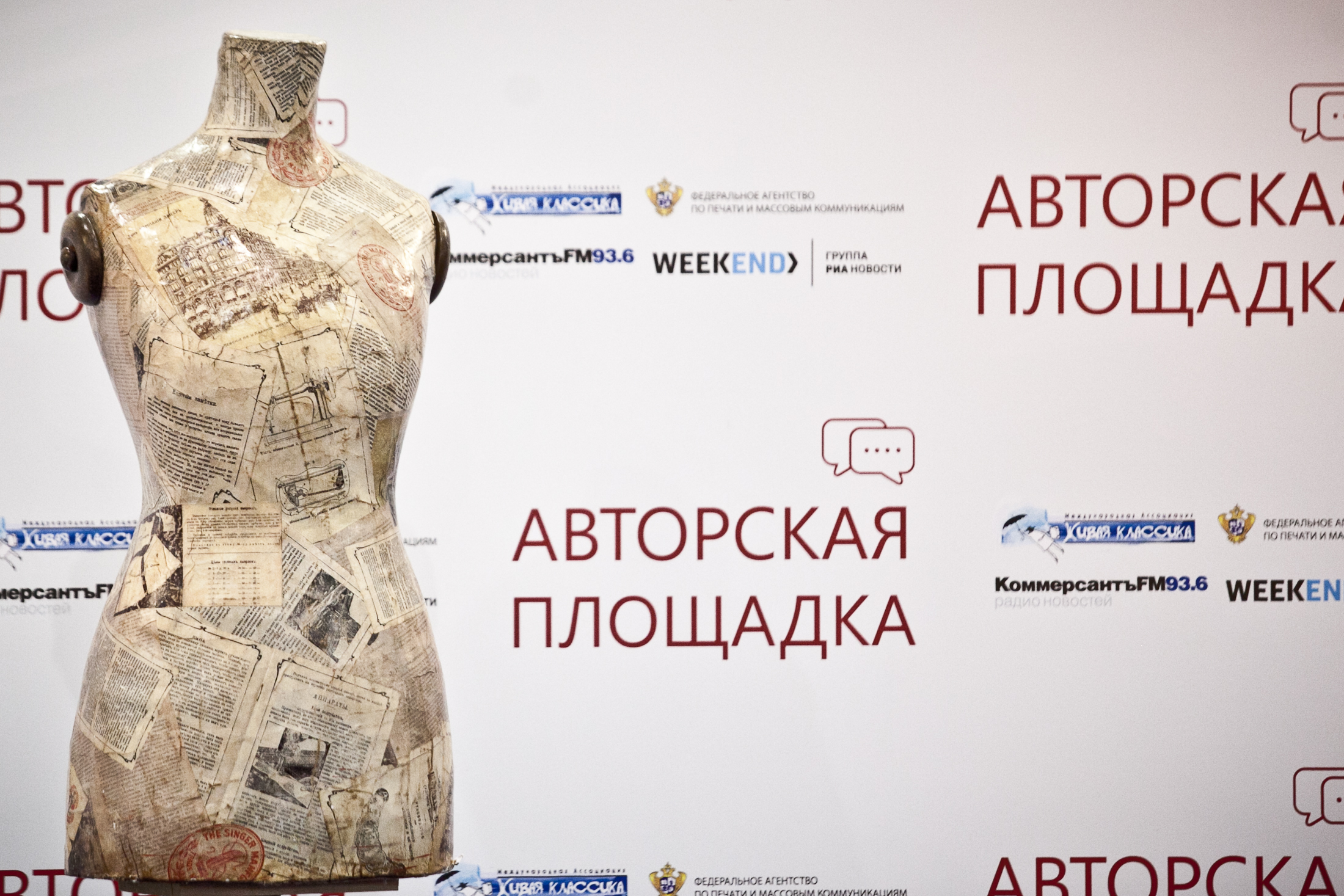 Александр Васильев: «Мода – это не только одежда» ( Видео)