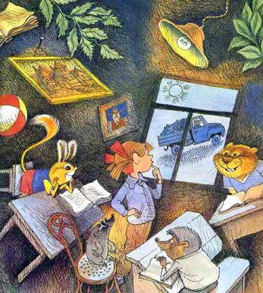 Только детские книги читать
